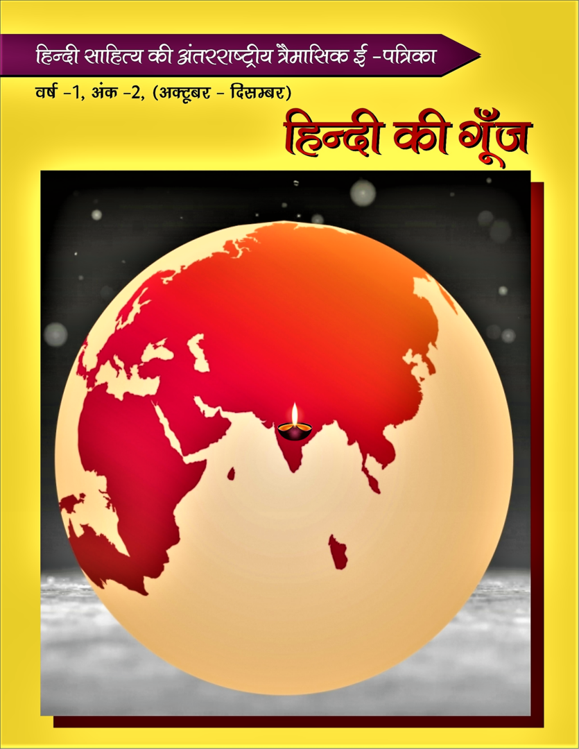 Global Advertising | Adlink International (1989) Media Group portfolio
